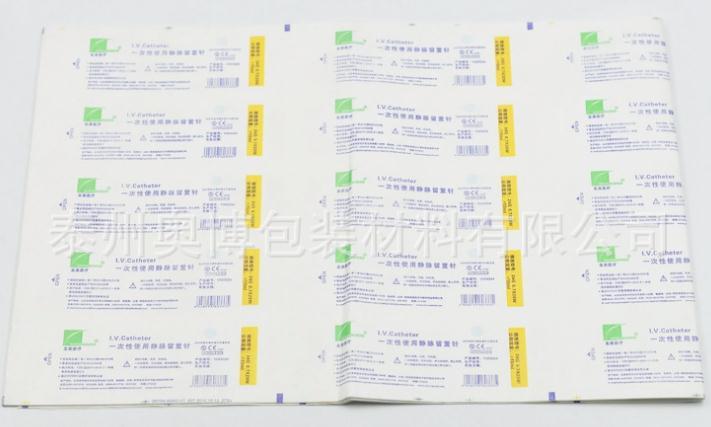 广东标签「泰州奥博包装材料供应」