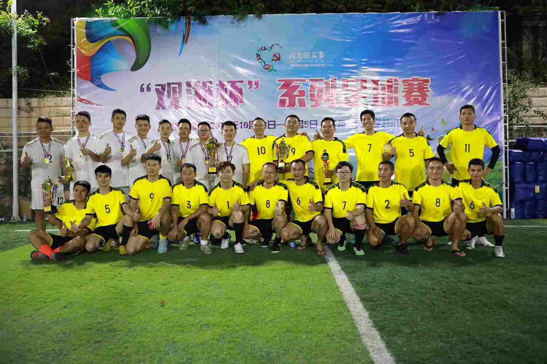 民治老牌体育赛事运营哪家快 服务为先「奥兰治体育产业(深圳)供应」