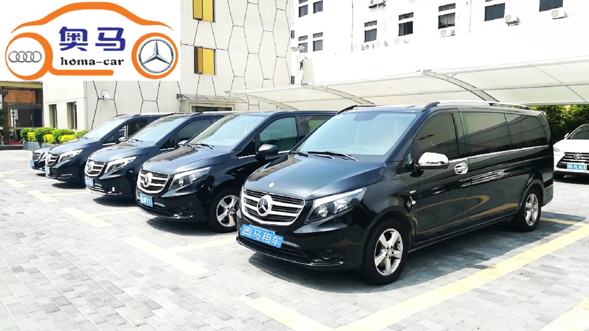 **租车价格信息「深圳市奥马汽车供应」