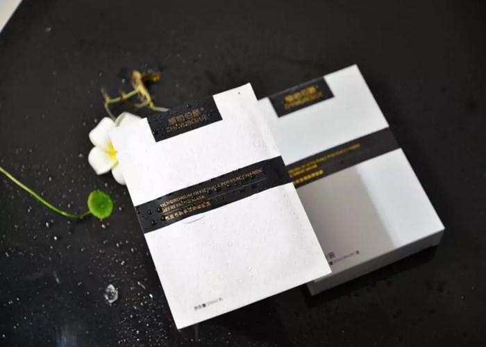 海南百香国际植物伯爵护肤品加工厂 诚信为本 百香国际生物科技供应