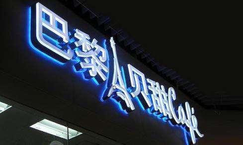 松江区大型高空广告牌安装专业安装,高空广告牌安装