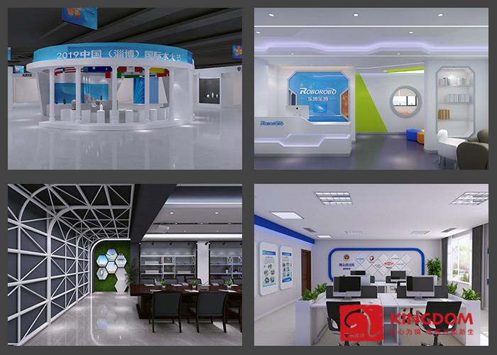 高青智能空间设计方案 山东鲲象设计供应