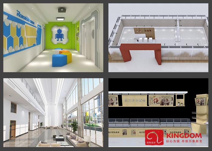 邹平智慧展厅设计公司哪家好,设计