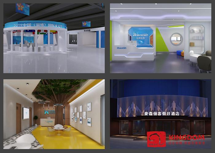 滨州发布会设计公司哪家好 山东鲲象设计供应
