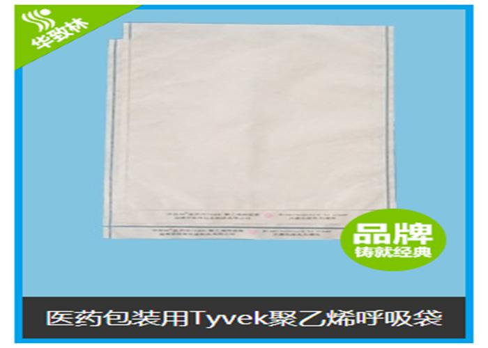 天津呼吸袋銷售,呼吸袋