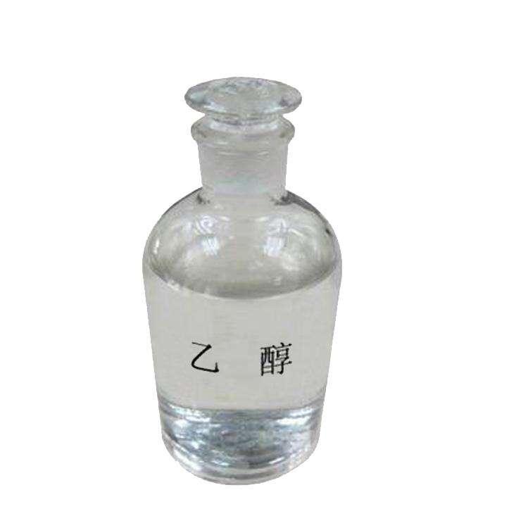 芜湖胆子矾硫酸铜生产厂家 欢迎咨询 蚌埠市精诚化工供应
