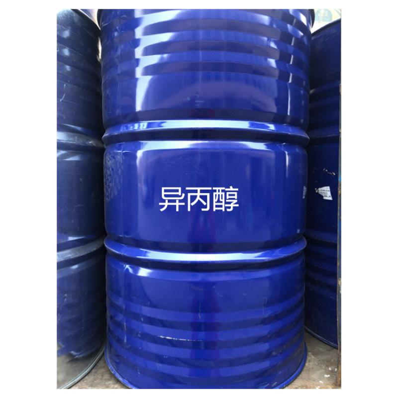 五河工业级异丙醇密度 信息推荐 蚌埠市精诚化工供应