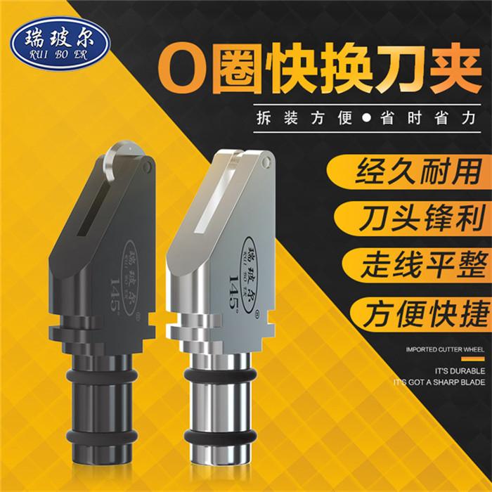 南京双盖板刀架品牌企业 诚信经营 蚌埠瑞强精密机械制造供应
