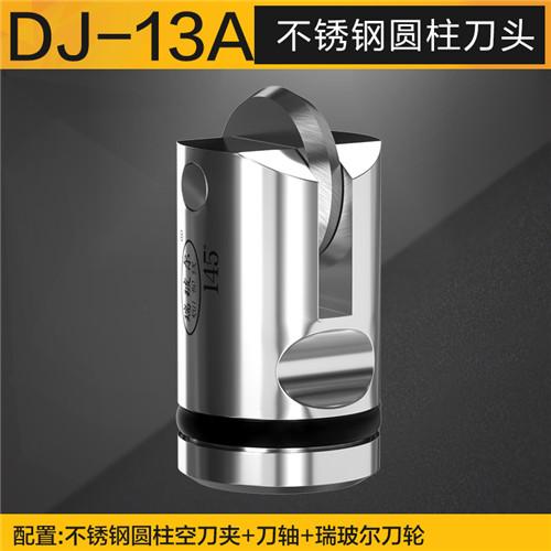 南京玻璃刀架生产基地 信息推荐 蚌埠瑞强精密机械制造供应