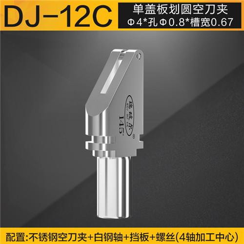 南京超硬耐磨刀架 服务至上 蚌埠瑞强精密机械制造供应