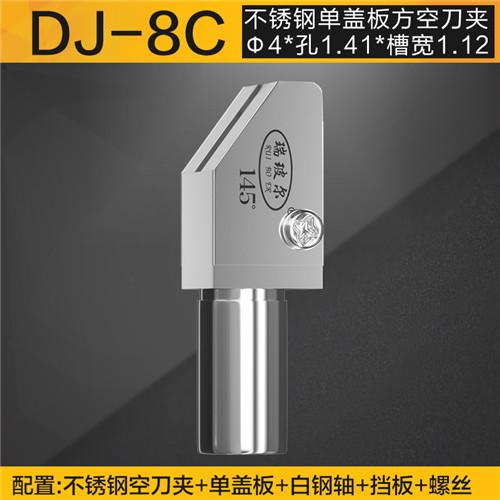 南京圆柱刀架销售厂家 欢迎来电 蚌埠瑞强精密机械制造供应