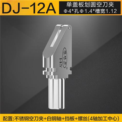 南京电切刀架销售厂家 值得信赖 蚌埠瑞强精密机械制造供应