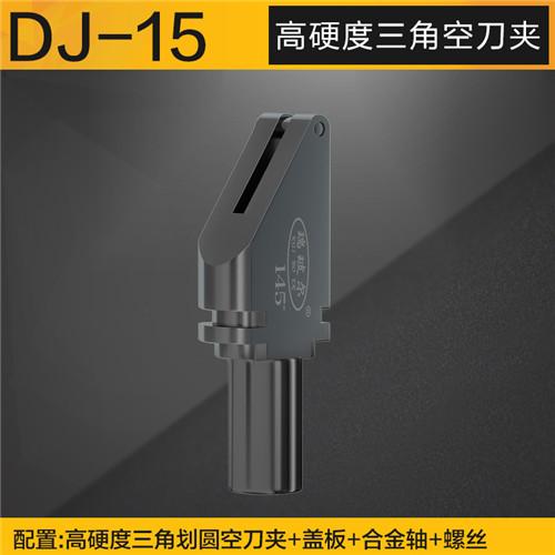 南京塑料刀架原装进口 抱诚守真 蚌埠瑞强精密机械制造供应