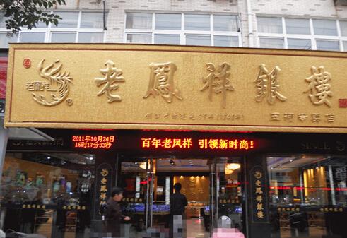 蚌埠X展架定制公司「安徽省蚌埠市龙子湖区兴艺广告图文供应」