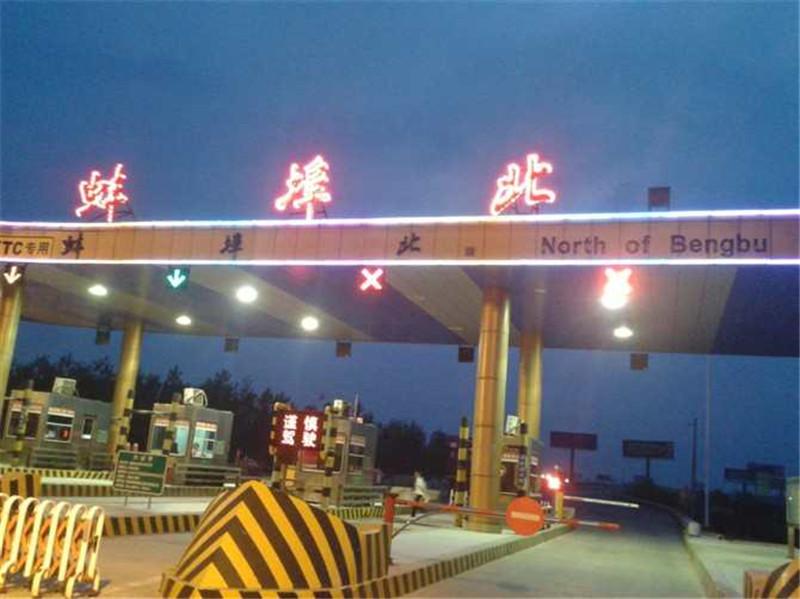 五河户外雕刻「安徽省蚌埠市龙子湖区兴艺广告图文供应」