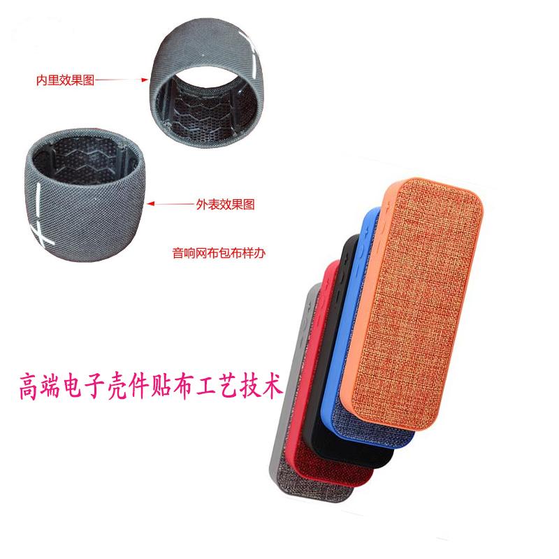 广州投影仪蒙布热贴合加工 欢迎来电「东莞市贝力功能材料供应」