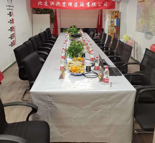 山东认证15189化学实验室认可 北京洪兴管理咨询供应
