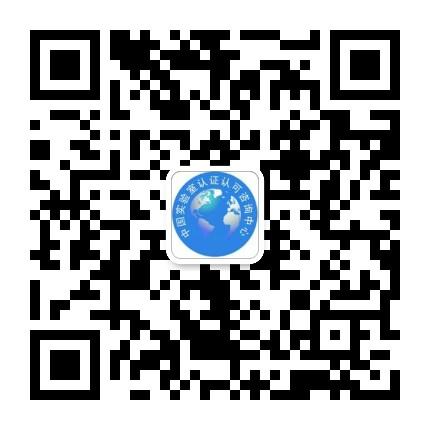 北京洪兴管理咨询有限公司江苏分公司