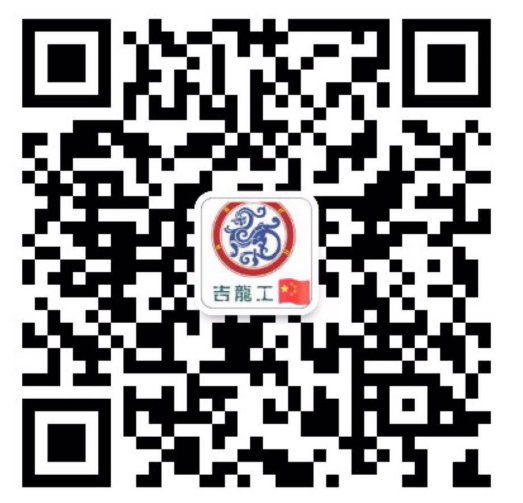 北京吉龙东泽商贸有限公司