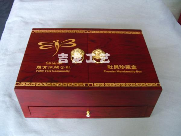北京本地包装盒价格多少 信息推荐 北京吉龙东泽商贸供应