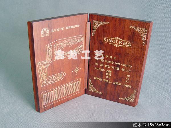 上海知名奖牌价格 服务至上「北京吉龙东泽商贸供应」