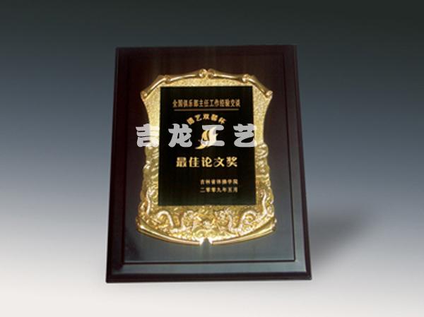 黑龙江知名奖牌厂家价格 值得信赖「北京吉龙东泽商贸供应」