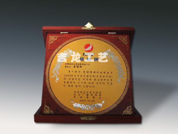 成都奖♂杯订制 诚信经营「北京吉龙东泽商贸供应」
