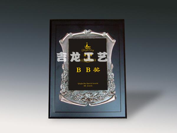 天津木质奖牌样式 服务至上「北京吉龙东泽商贸供应」