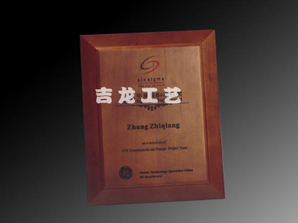 辽宁高尔夫奖牌证书 真诚推荐「北京吉龙东泽商贸供应」
