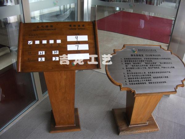 河北智能標識牌廠家價格 歡迎咨詢 北京吉龍東澤商貿供應