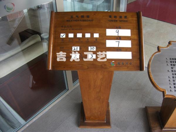 山西通用標識牌價格多少 服務至上「北京吉龍東澤商貿供應」