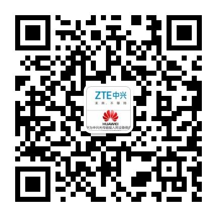 北京信亿通信技术有限公司