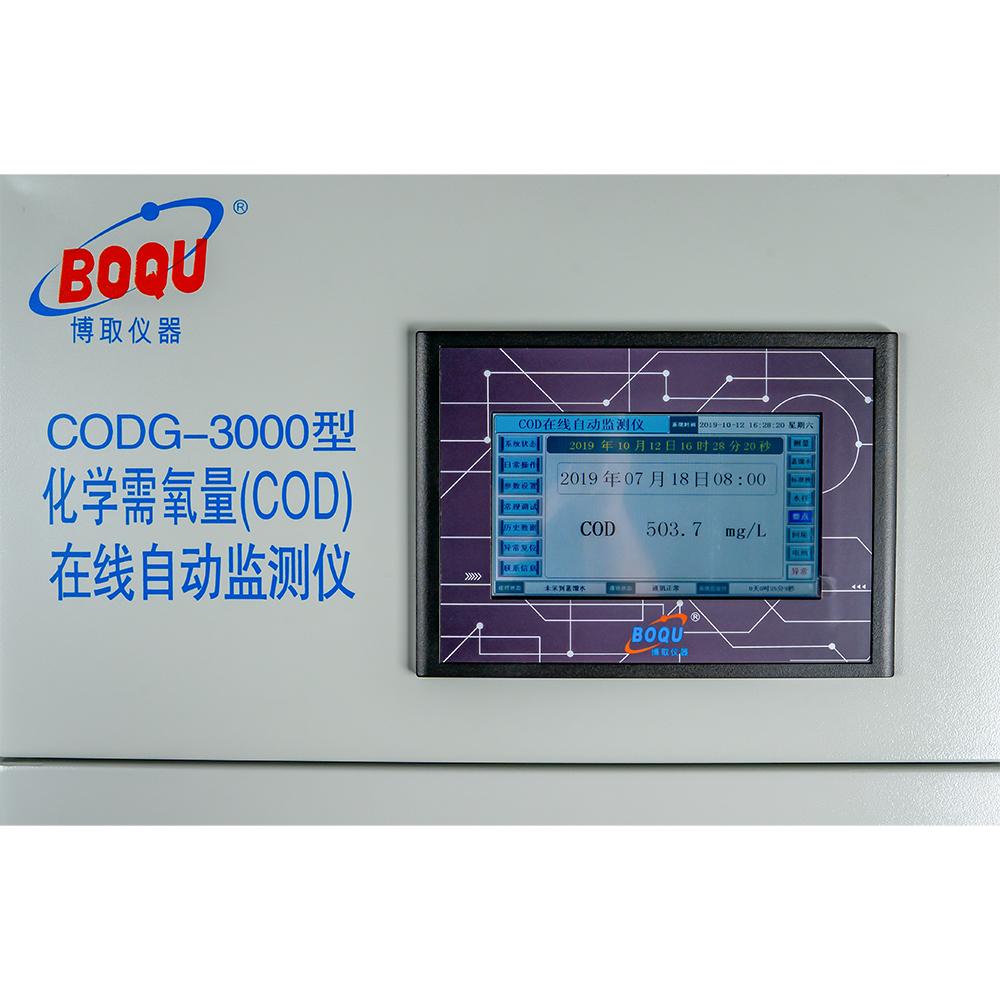 河北COD分析仪厂家 上海博取环境技术供应