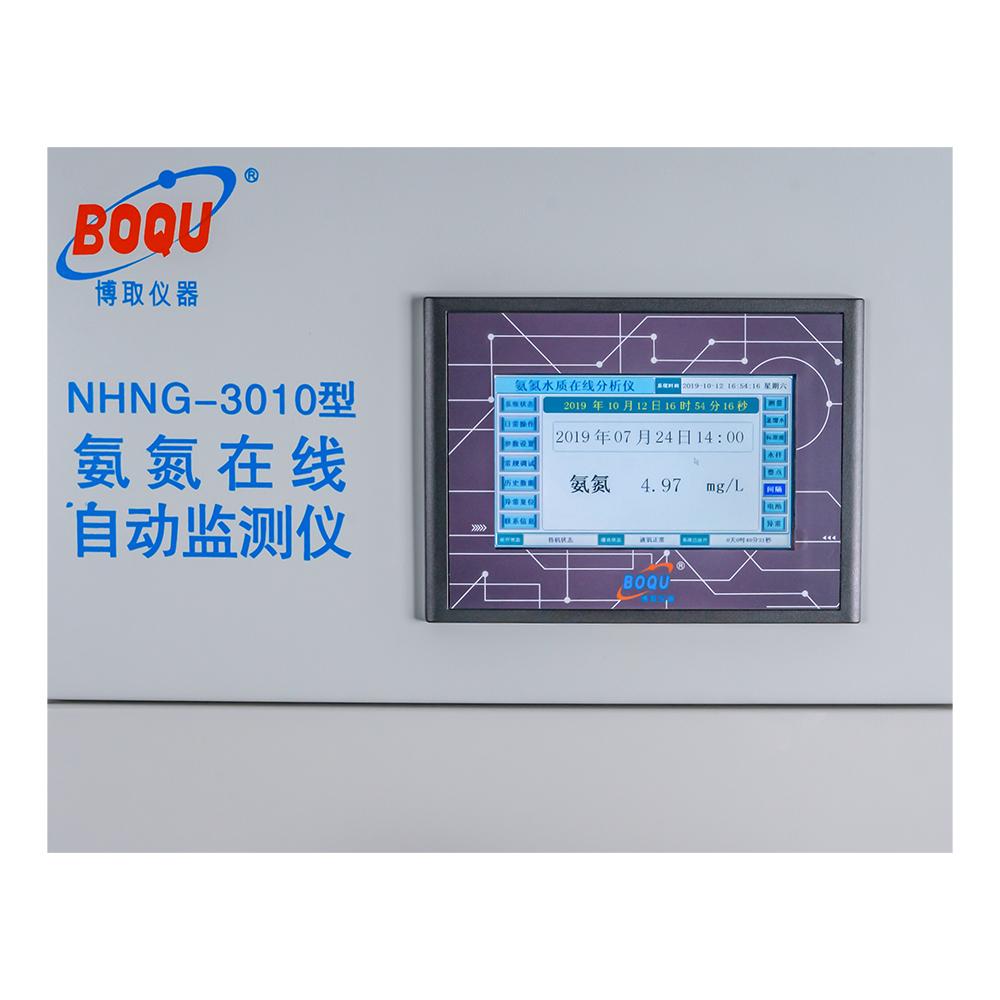 上海自动COD分析仪便宜 上海博取环境技术供应