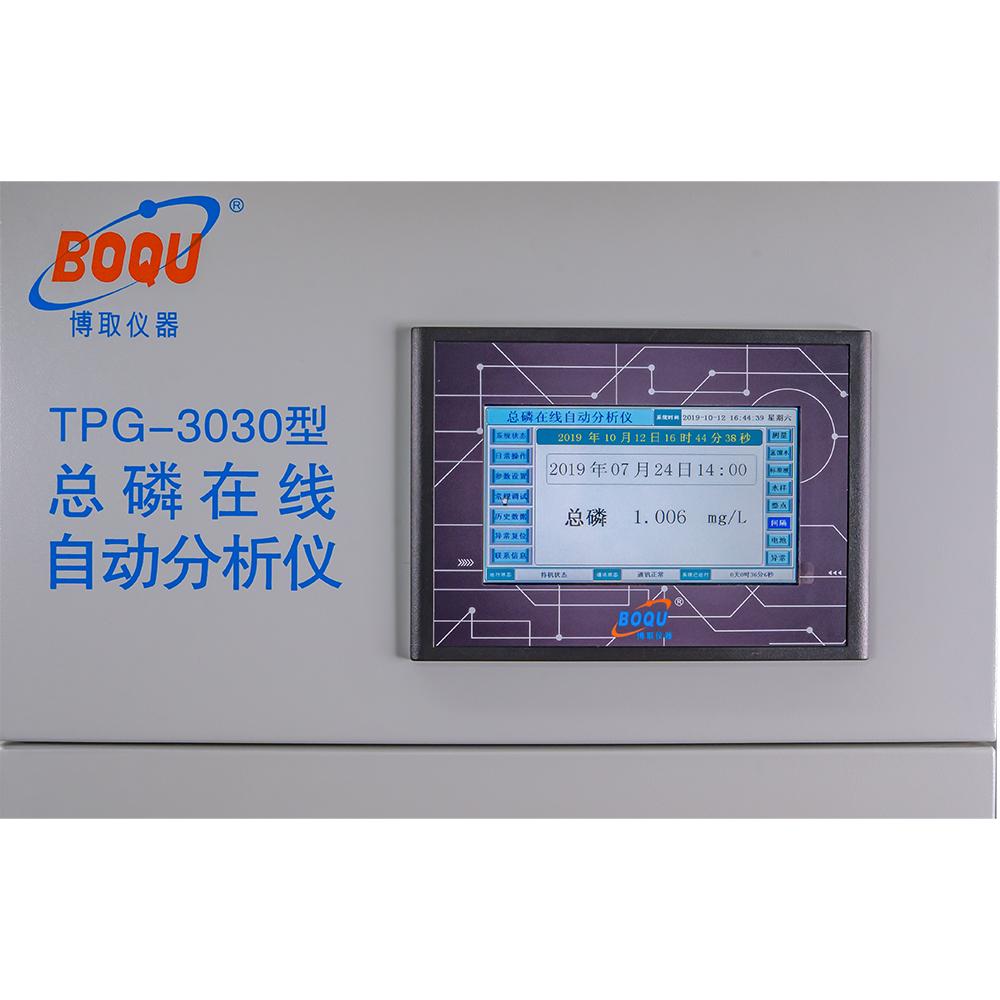江苏优质COD分析仪优质商家 上海博取环境技术供应