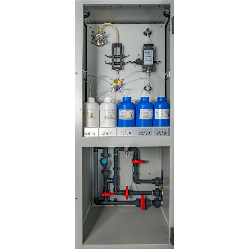陕西口碑好氨氮分析仪厂家供应 上海博取环境技术供应