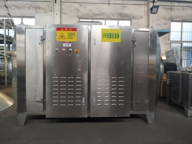 江西不锈钢光氧净化器价格 诚信服务「苏州博讯特环保科技供应」