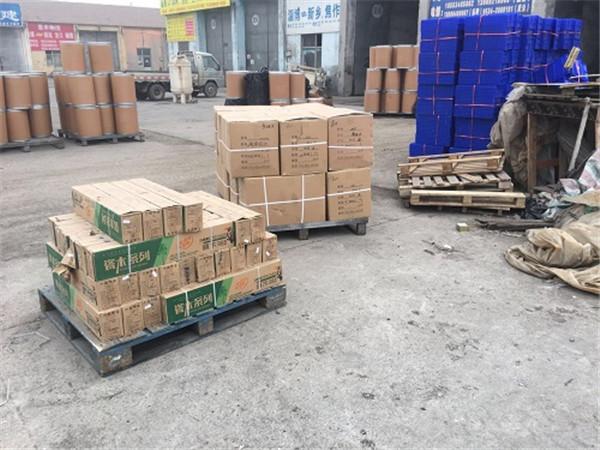 奎文区到赤峰物流公司「赤博供应」