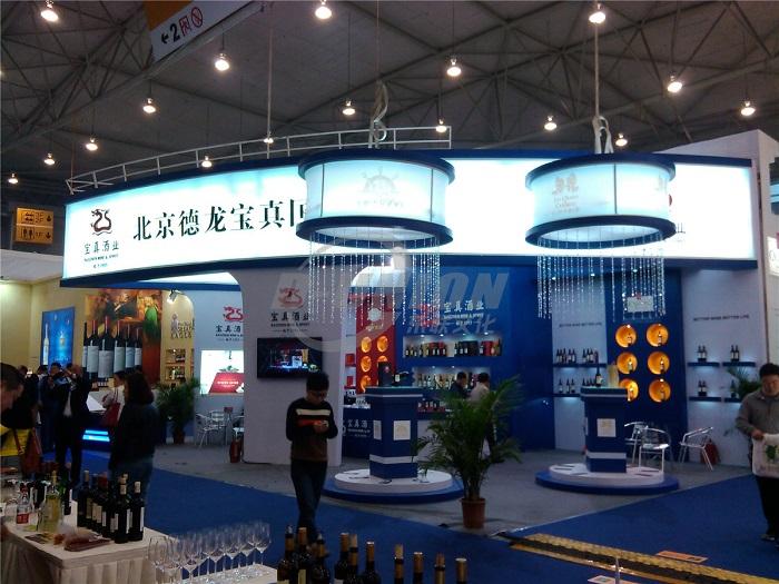 四川 糖酒会展览工厂,糖酒会