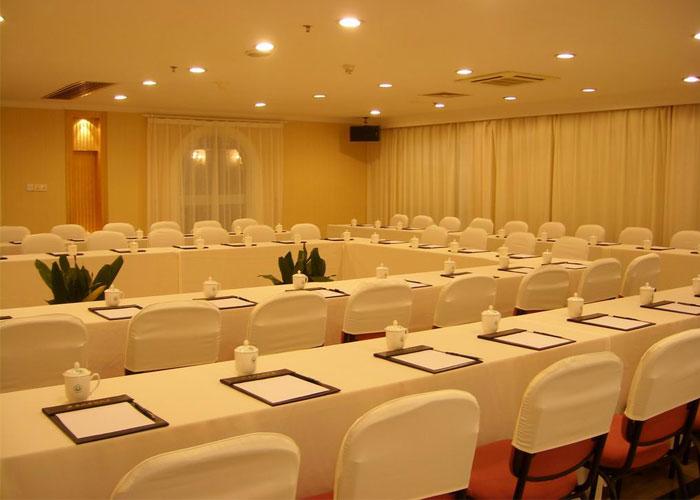 成都年会会议策划执行,会议策划