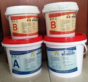 怒江州碳纤维胶生产厂家,碳纤维胶