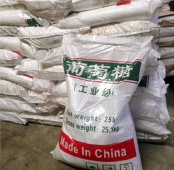 雅安工業級葡萄糖出廠價