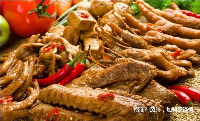 湘潭现卤鸭脖加盟哪家好 信息推荐 成都盛禾时代餐饮管理供应