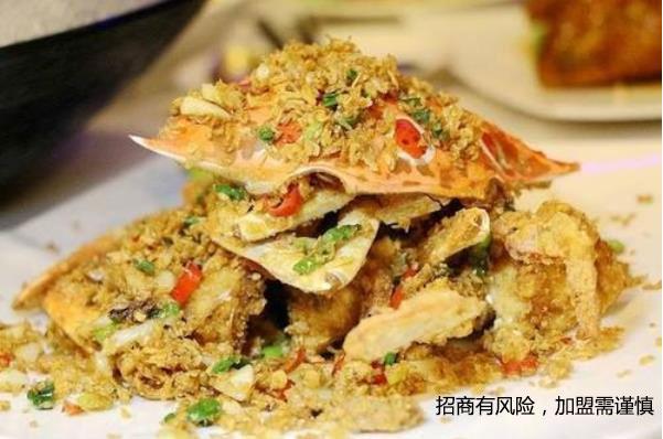 漯河现捞海鲜加盟 有口皆碑 成都盛禾时代餐饮管理供应