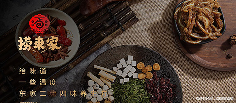 武威卤肉饭加盟培训 有口皆碑 成都盛禾时代餐饮管理供应