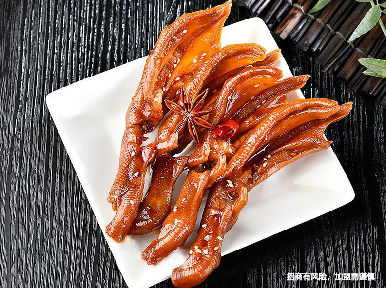 贵州现捞卤菜加盟费 铸造辉煌 成都盛禾时代餐饮管理供应