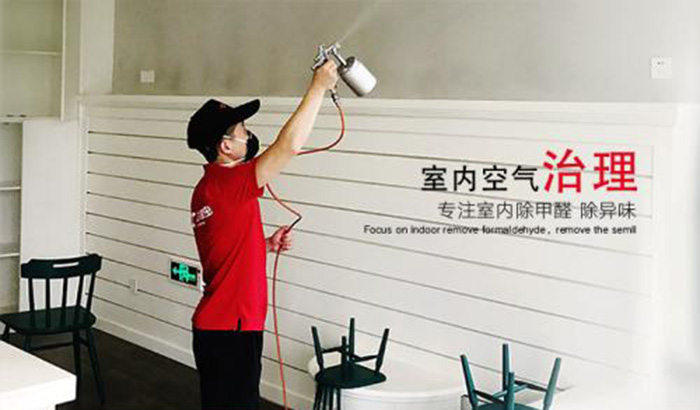 广州专业空气治理服务商,空气治理