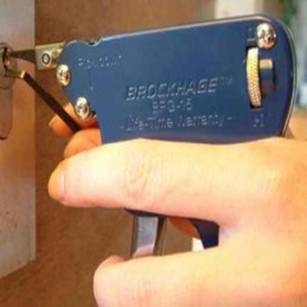 南充电子锁开锁培训多少钱,开锁培训