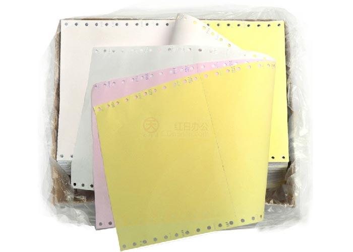 凉山打印纸价格 欢迎来电「成都天行健之红日办公设备供应」
