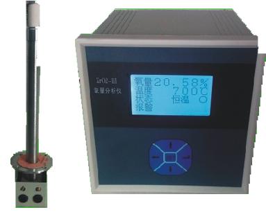 廣元氧化鋯分析儀哪家專業 和諧共贏 成都皖川科技供應